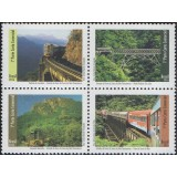 Br-Quadra, 2016, C-3611/3614 (Mint), 04 Selos, Serra do Mar Paranaense.