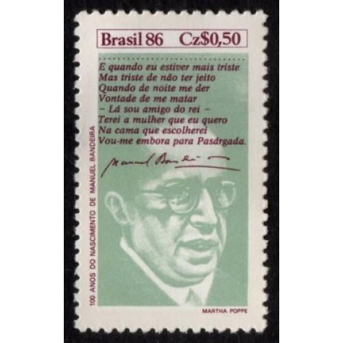 Resultado de imagem para selo de Manuel Bandeira