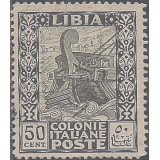 LBA Selo, 1924, (N), Antiquity - Not Watermarked, Ancient Galley.