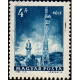 HUN Selo, 1964, (N), Yt:HU 1572a, Post and Telecommunications.