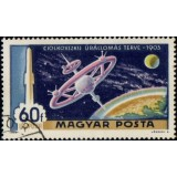 HUN Selo, 1969, Correio Aéreo, (N), Yt:HU PA310, To the Moon, Tsiolkovski's Space Station.