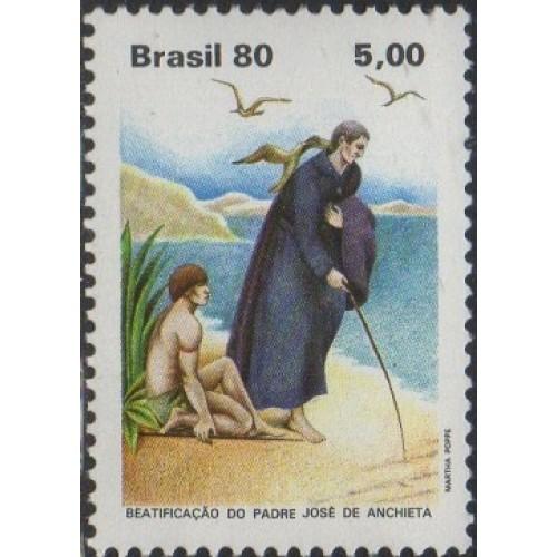 Resultado de imagem para SELO DO PADRE JOSÉ DE ANCHIETA
