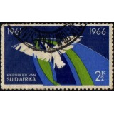 AFS Selo, 1966, (U), Yt:ZA 303, The 5th Anniversary of Republic.