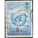 ARS Selo, 1995, (Mint), The 50th Anniversary of the United Nations (UN50 UN Emblem).