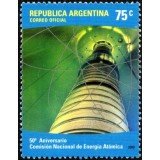 ARG Selo, 2000, (Mint), The 50th Anniversary of the National Commission for Atomic Energy.