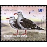 ARG Selo, 2002, (Mint), Falkland island birds (Grey-headed gull).