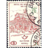 BEL Selo, 1962, (N), Yt:BE CP367, Railway Stamp: Train Station, Parcel Post - Train Stations.