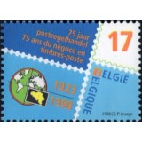 BEL Selo, 1998, (Mint), The 75th Anniversary of the Belgian Stamp Dealer Society.