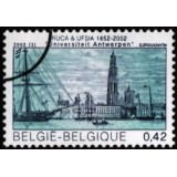 BEL Selo, 2002, (Mint), The 150th Anniversary of the University of Antwerp.