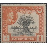 BAW (Paquistão) Selo, 1949, (U), Yt:PK-BH 19,The 25th Anniversary of the Reign of Sadeq Mohammad Khan V (Wheat sheaf).