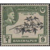 BAW (Paquistão) Selo, 1949, (U), Yt:PK-BH 20, The 25th Anniversary of the Reign of Sade Mohammad Khan V, Cotton.
