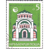 BUL Selo, 1984, (N), Yt:BG 2863, International Youth Stamp Exhibition Mladost `84 Pleven, Mausolée ossuaire.