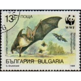 BUL Selo, 1989, (Mint), Yt:BG 3232, World Wildlife Fund (WWF) - Bats (Greater Horseshoe Bat (Rhinolophus ferrumequinum).