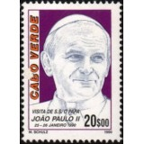 CAV Selo, 1990, (Mint), Visit of SS Pope John Paul II to Cape Verde.