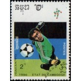 CAM Selo, 1990, (Mint), Yt:KH 893, Football World Cup - Italy.