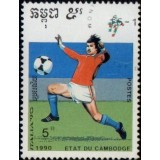 CAM Selo, 1990, (Mint), Yt:KH 896, Football World Cup - Italy.