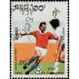 CAM Selo, 1990, (Mint), Yt:KH 900, Football World Cup - Italy.