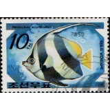 "CON Selo, 1991, (N), Selo Aéreo, Yt:KP 2239, International Stamp Exhibition ""Philanippon '91"" - Tokyo, Japan - Fish."