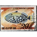"CON Selo, 1991, (N), Selo Aéreo, Yt:KP 2240, International Stamp Exhibition ""Philanippon '91"" - Tokyo, Japan - Fish."