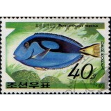 "CON Selo, 1991, (N), Selo Aéreo, Yt:KP 2242, International Stamp Exhibition ""Philanippon '91"" - Tokyo, Japan - Fish."
