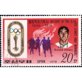 DVR Selo, 1978, (N), History of Olympic Games - Posters and Gold Medal Winners.