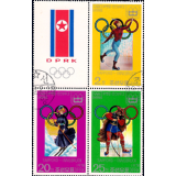 DVR Quadra, 1978, (N), Winter Olympic Games - Sapporo, Japan 1972 and Winter Olympic Games - Innsbruck, Austria 1976.
