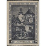 CRO Selo, 1943, (U), Croatian Philatelistic Society's Stamp Exhibition at Zagreb.