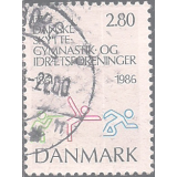 DIN Selo 1986, (N), Yt:DK 875, The 125th Anniversary of the Danish Rifle, Gymnastics and Sports Clubs.