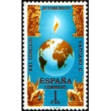 ESP Selo, 1965, (U), Yt:ES 1354, The Closing of the Second Vatican Council.