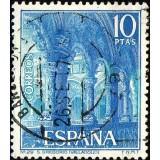 ESP Selo, 1966, (N), Yt:ES 1417, Cloister of the Collegiate Church of San Gregorio.