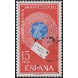 ESP Selo, 1971, (N), Yt:ES E37, Express Post.