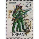 ESP Selo, 1976, (U), Yt:ES 2000, Military Uniforms, 1830.