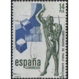ESP Selo, 1982, (N), Yt:ES 2305, Sculpture by Pablo Emilio Gargallo (1881 – 1934), Aragonese sculptor and painter.