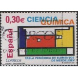ESP Selo, 2007, (N), Yt:ES 3906, Chemistry - The Periodic Table.