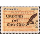 ESP Selo, 2007, (N), Yt:ES 3929, The Song of Mio Cid.