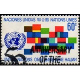 USA Selo, 1971, (U), Yt:US PA74, Un Emblem and Symbolic Flags.