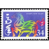 USA Selo, 2002, (Mint), Yt:US 3258, Chinese New Year, Year of the Horse.