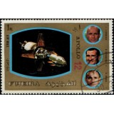FUJ Selo, 1972, (U), Airmail - Program Apollo 12.