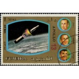 FUJ Selo, 1972, (U), Airmail - Program Apollo 13.
