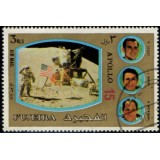 FUJ Selo, 1972, (U), Airmail - Program Apollo 15.