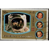 FUJ Selo, 1972, (U), Airmail - Program Apollo 11.