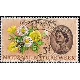 GRB Selo, 1963, (N), Yt:GB 372. National Nature Week, Buttercup, Common Daisy, Honey Bee (Apis sp.).