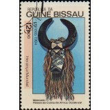 GUB Selo, 1984, (N), Yt:GW 295D, World Heritage Mask (West-Africa).