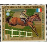 GEQ Selo, 1972, (Mint), Yt:GQ 25-A, Olympic Games - Munich, Germany 1972.