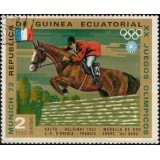 GEQ Selo, 1972, (Mint), Yt:GQ 25-B, Olympic Games - Munich, Germany 1972.