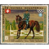 GEQ Selo, 1972, (Mint), Yt:GQ 25-E, Olympic Games - Munich, Germany 1972.