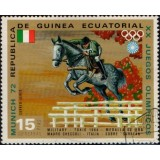 GEQ Selo, 1972, (Mint), Yt:GQ PA10-A, Olympic Games - Munich, Germany 1972.