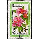 GEQ Selo, 1979, (Mint), Yt:GQ 126C Rhododendron Catawbiense (Flowers).