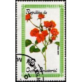 GEQ Selo, 1979, (Mint), Yt:GQ 126D, Rosa Mary (Flowers).