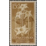 GNE Selo 1956, (U), Charity Stamps - Orchids.